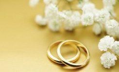 Bursadan çalışan bir bayanla evlilik